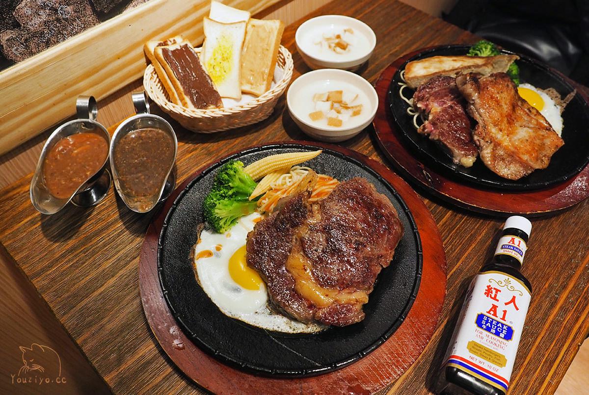 西門町平價美食 人从众厚切牛排館 西門店︱厚切頂級沙朗 海陸空全餐一次滿足