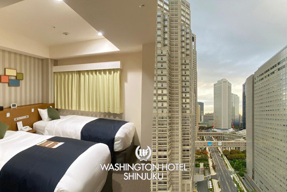 日本東京新宿華盛頓酒店 近東京都廳 利木津巴士機場直達超方便
