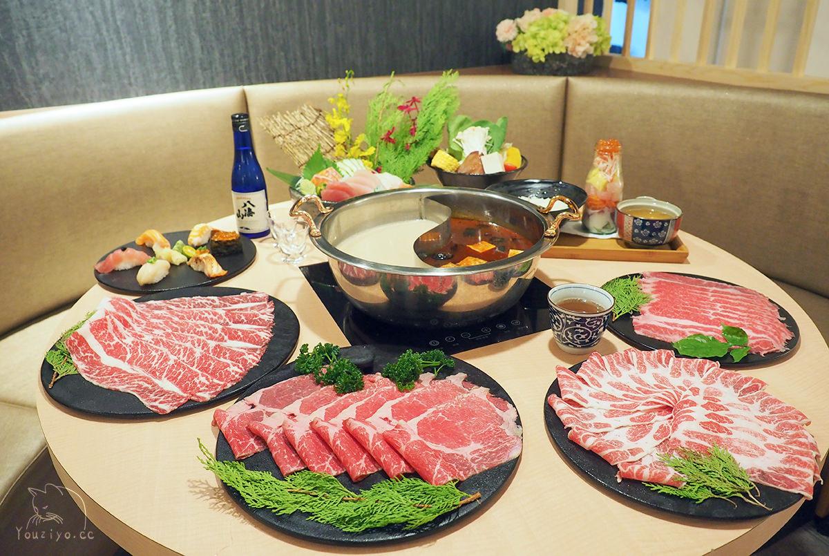 墨岩梅崎 日式料理與鍋物的優雅相遇︱日本A5和牛 生魚片 麻辣鍋豐盛上桌