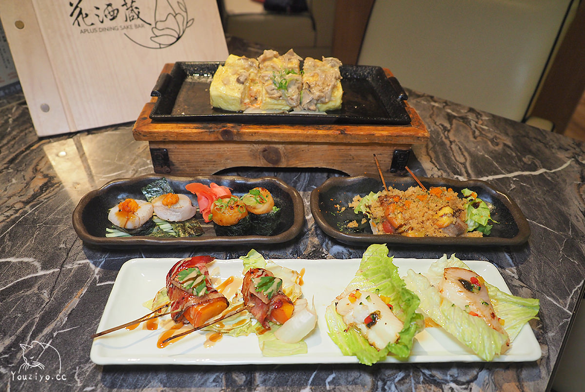 台北東區餐酒館推薦 花酒蔵餐酒館 創意日式料理 精緻又不失美味