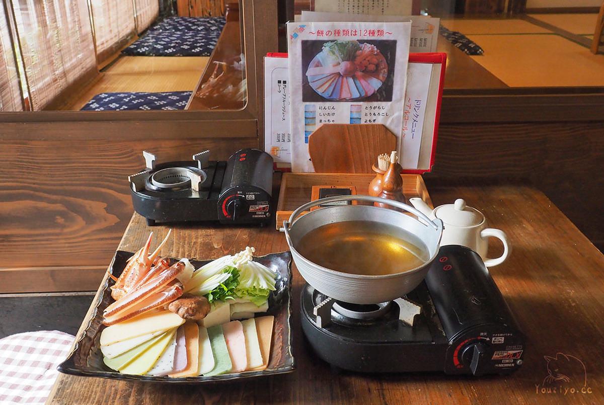鳥取倉吉百年老店 町屋清水庵 十二色麻糬涮涮鍋螃蟹套餐