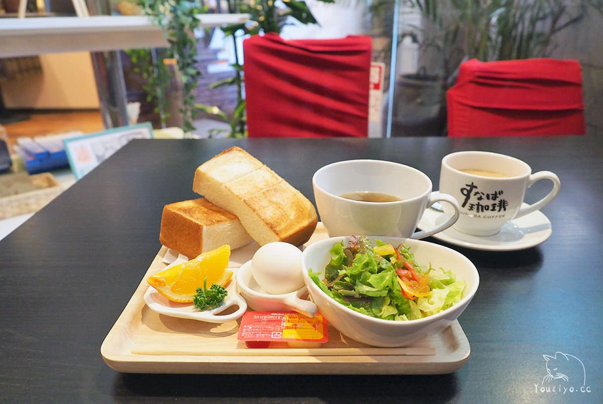 鳥取地區限定 超人氣咖啡店 すなば珈琲 (砂場咖啡) 買咖啡送豐盛早餐
