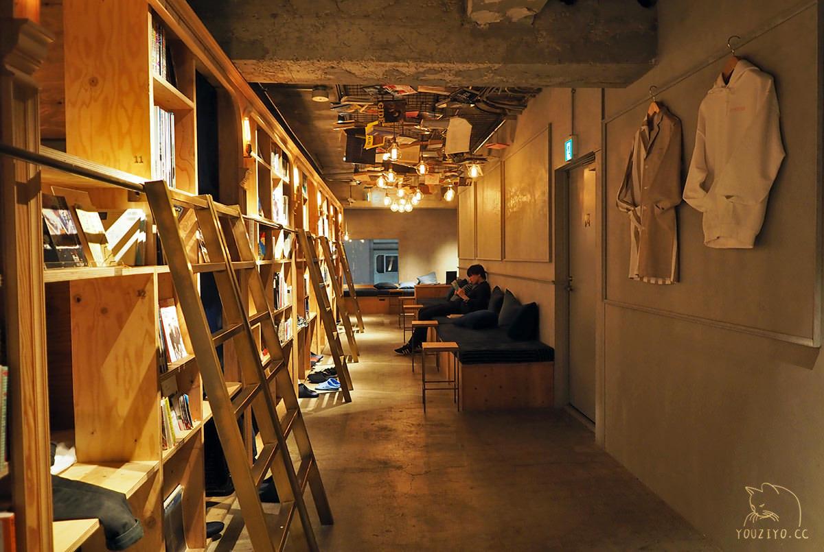 BOOK AND BED TOKYO 東京書香入夢旅館池袋店,今晚就睡書櫃吧!