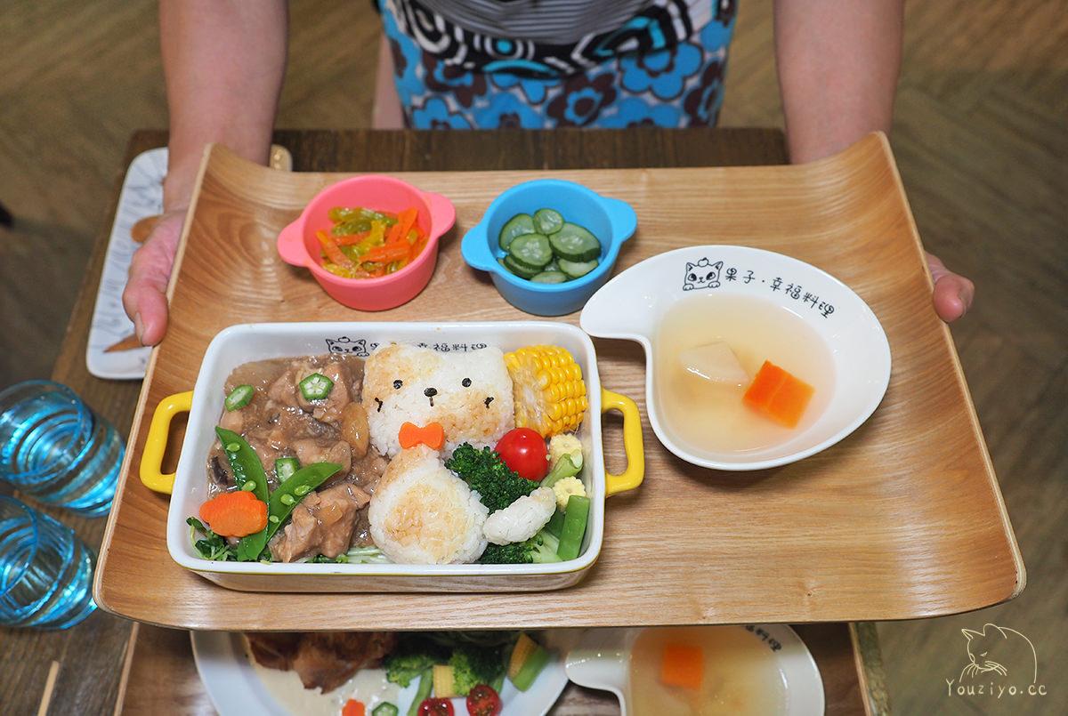 果子.幸福料理 Cat's Kitchen 可愛系療癒手作造型餐點