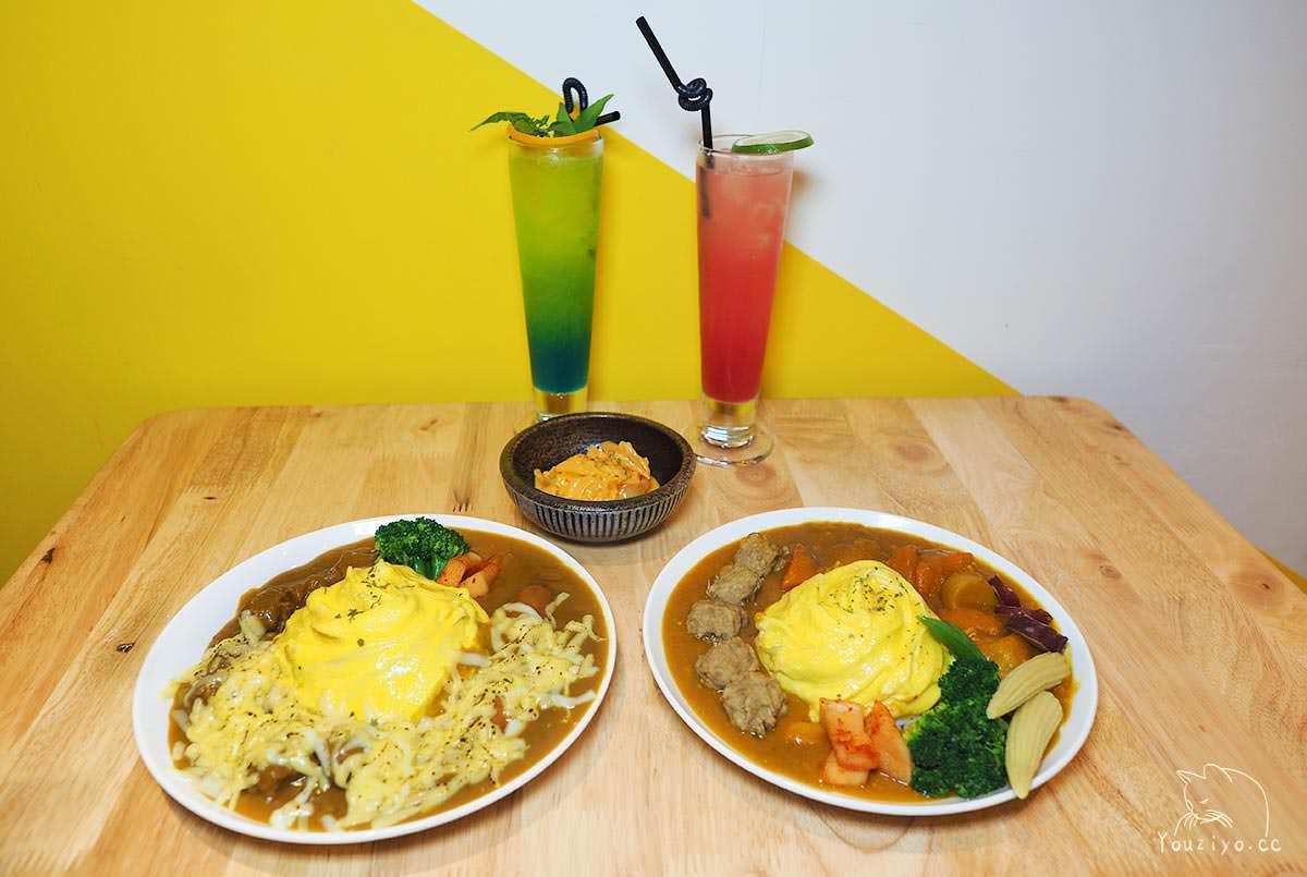 新莊咖哩新開張 喜歡咖哩 Love Curry 誘人歐姆蛋包與濃郁自製咖哩