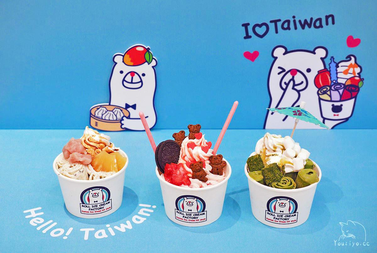 日本超人氣捲捲冰 ROLL ICE CREAM FACTORY 來台囉!海外首店微風南山atre新開幕