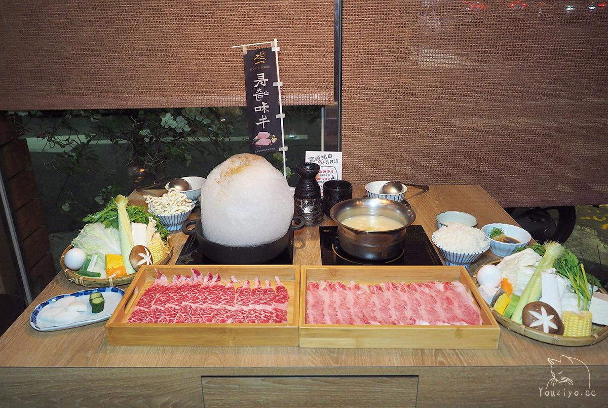 Power Beef 冷藏肉涮涮鍋專門店 頂級牛肉 & 棉花糖雲海壽喜燒︱中正區火鍋推薦