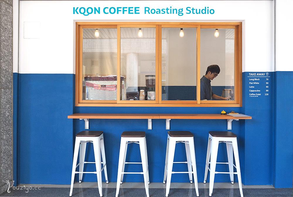 三重清新文青咖啡店 㒭咖啡自家烘焙工作室