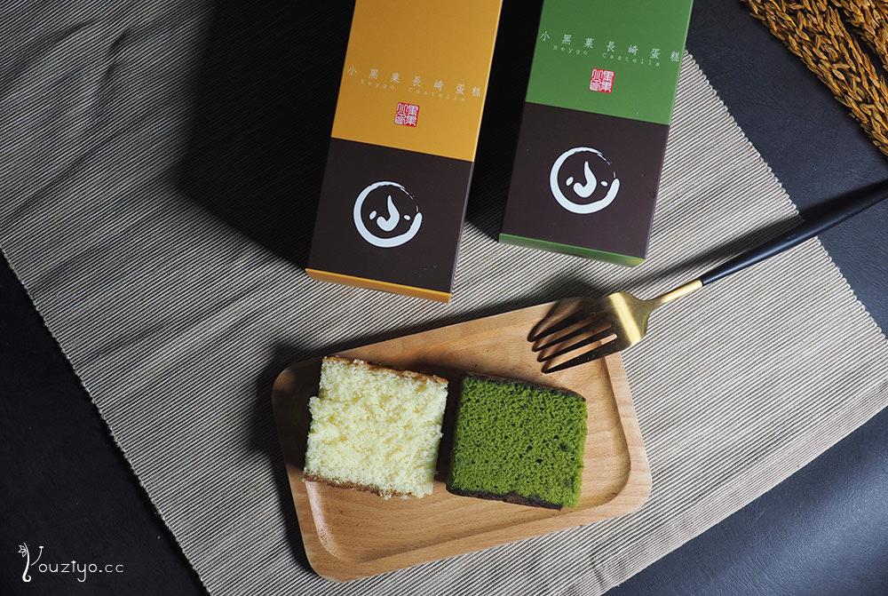 小黑菓長崎蛋糕 經典蜂蜜與宇治抹茶 遵循日本古法製作的香濃蛋糕︱景美美食