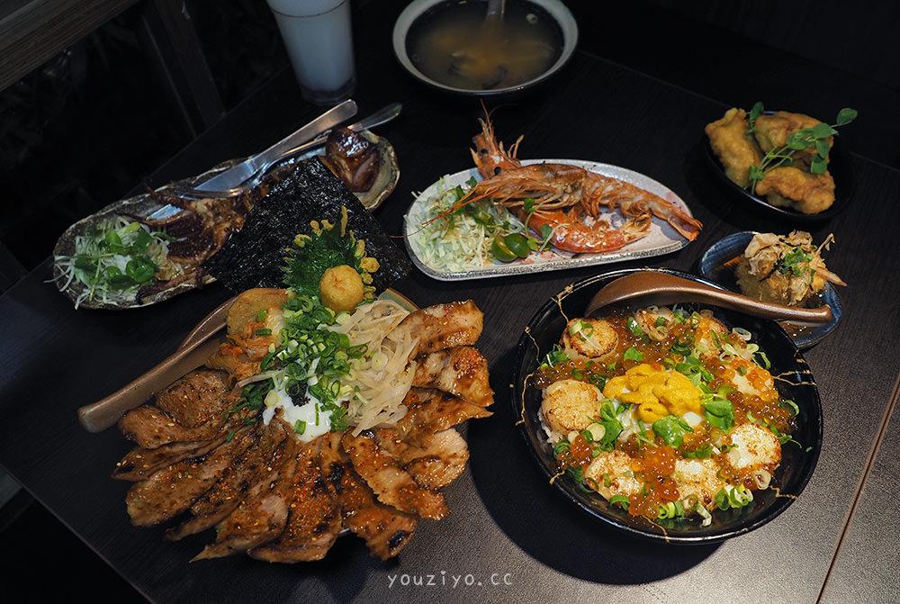 漂丿燒肉食堂 台北東區日式燒肉丼飯