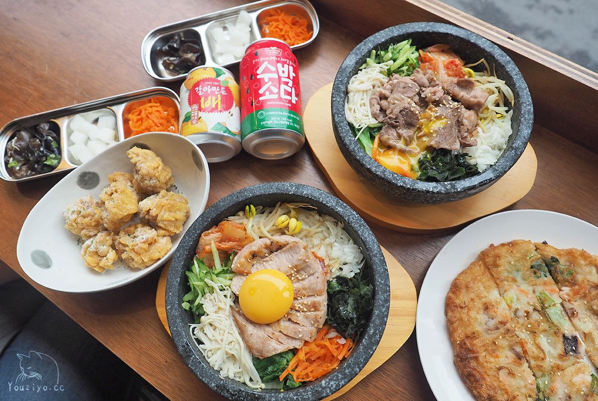 中山區韓式料理【四米大石鍋拌飯專賣】脆脆鍋巴超誘人!